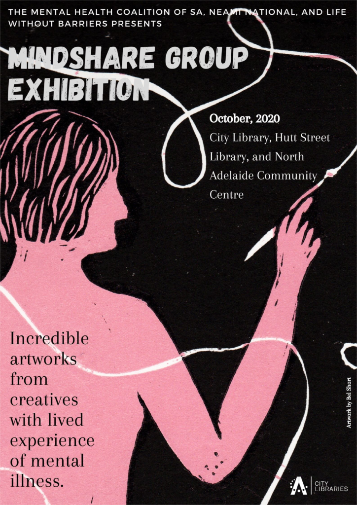 mindshare Group Exhibition Flyer 3-01 (1)